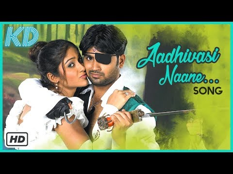 Yuvan Shankar Raja Hits | Aadhivasi Naane Song | Kedi Tamil Movie Songs | Ravi Krishna | Ileana