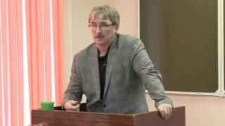 Открытая лекция профессора Института всеобщей истории РАН Александра Чудинова