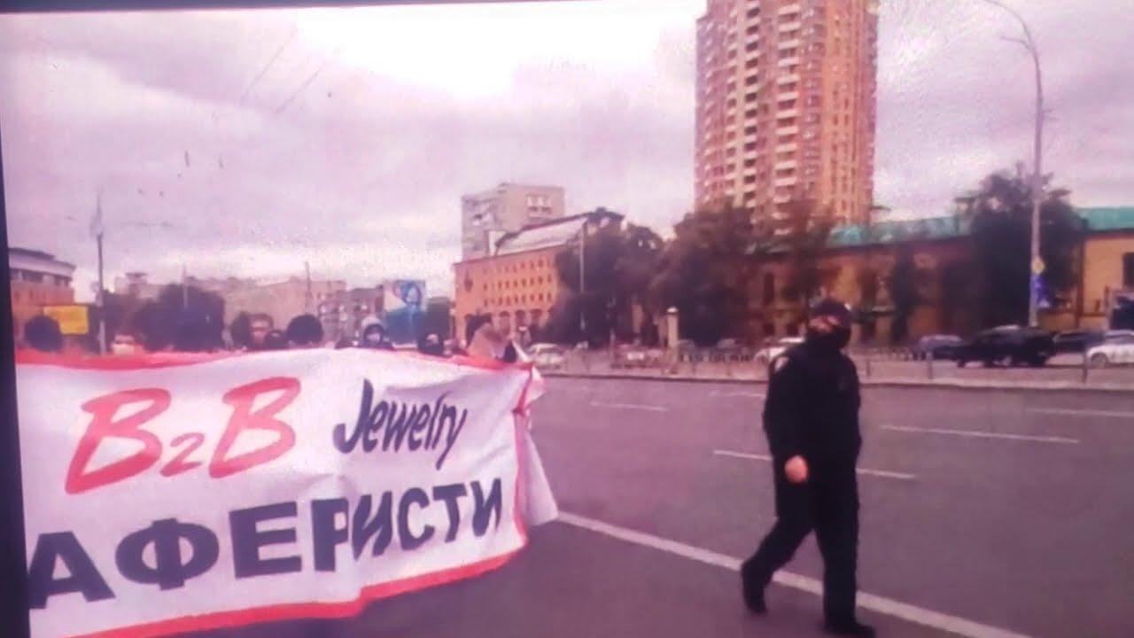 b2b jewelry ну вот и все... Казахстан, Украина, Россия Надо Смотреть Срочно.