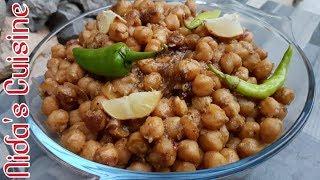 Sukhe Channe - How to make channe masala - Mama