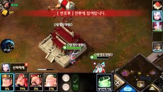 테란의 광개토태왕 (짤린것)  테란TV