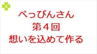 べっぴんさん 第4回 ⇒ http://kazshin.com/?p=3797 「連続テレビ小説 ...