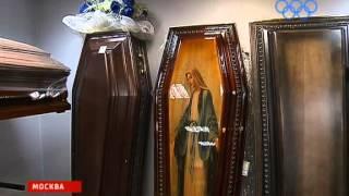 Вести 04.12.2013 - Черные ритуальные агенты!!!