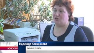 В поселке Уткино сотрудники сельской библиотеки до сих пор устраняют последствия потопа