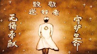有你守候温暖依旧  张庆恒用沙作画为武汉加油【新闻资讯|News】