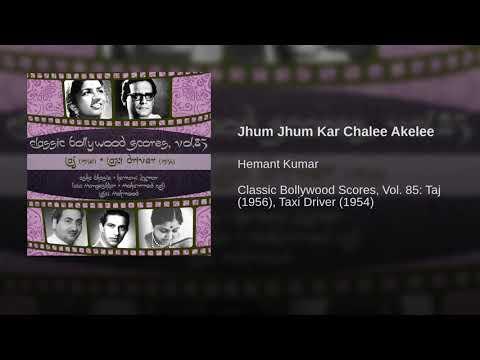 Jhum Jhum Kar Chalee Akelee