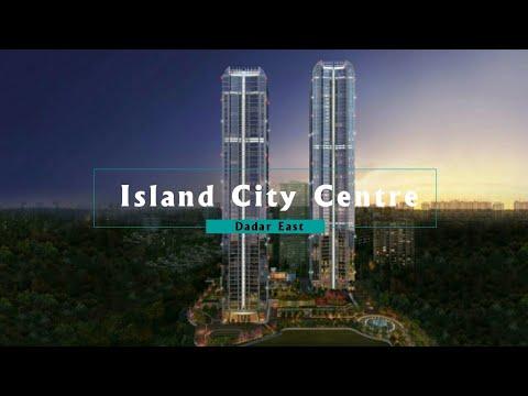 Call 9699599902 Dadar East-Island City Center-3BHK 4BHK One ICC-Two ICC Dadar  Bombay Realty