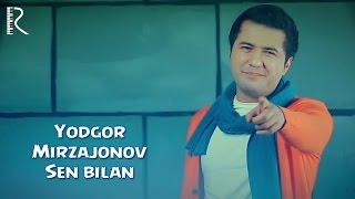 Скачать Yodgor Mirzajonov Sen Bilan Ёдгор Мирзажонов Сен билан