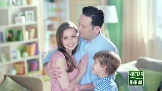 Рекламный ролик Чистая Линия. Лосьон-тоник   Pure Line Tonic commercial
