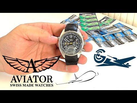 AVIATOR ✈️ часы для летчиков?