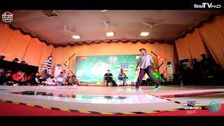 1 on 1 Bgirl Battle Finals' Respect Culture'India 2019 // Watch In HD