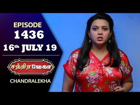 CHANDRALEKHA Serial | Episode 1436 | 16th July 2019 | Shwetha | Dhanush | Nagasri | Arun | Shyam
