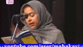 Rukhsana Lari - Urdu Naat wa Ghazal