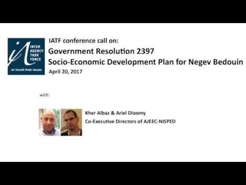 Government Resolution 2397:  Socio-Economic Development Plan for Negev Bedouin: 2017-2021