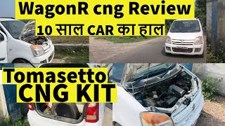 WAGONR CNG REVIEW AFTER 1 LAKH KM DONE {AUTOMATION INDIA} TOMASETTO CNG KIT