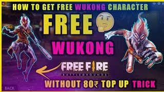 FREE FIRE : HOW TO GET 101% FREE CHARACTER WUKONG (MONKEY KING) | LIVE PROOF [Hindi] | Game Infintz