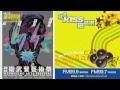 直播看這邊 Kissradio Fm99.9 video