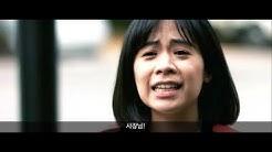[2018 결정례 영상] '목소리 높여'-여성이주노동자 성희롱
