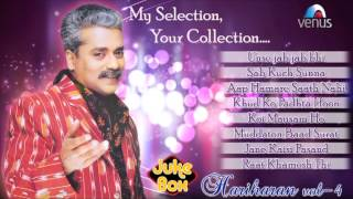 Best Of Hariharan Ghazals  Audio Jukebox Full Song Volume 4