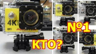 action камера Smarterra B9 обзор