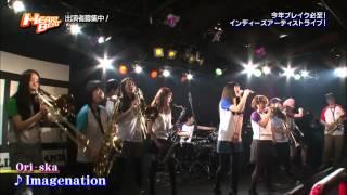 Imagenation 作詞 Ori-ska / 作曲 Takuro / 編曲 Minoru Ori-ska http:/...