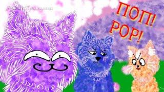 Поп Популярное видео Кошка Лана Лео Йоши _ анимация Фанарт подарок. Роблокс Pop Meme