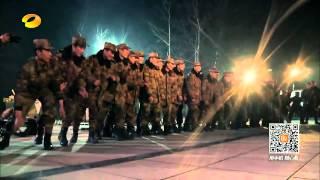 《真正男子汉》精彩看点: 军营硬汉大跳《小苹果》 Takes A Real Man Highlight: Soldiers Dance Little Apple【湖南卫视官方版】 thumbnail