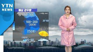 [날씨] 오늘