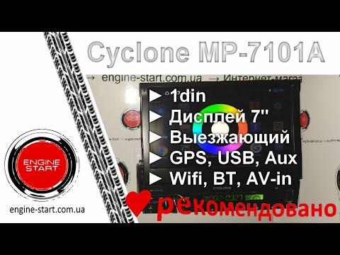 """Cyclone MP-7101 A: обзор #1 магнитолы 1din с моторизованным выезжающим дисплеем 7"""" на Android с GPS"""