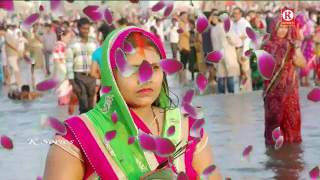 Chhat puja video song