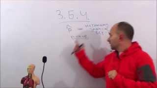 Парадоксальные вероятность - закон больших чисел 2