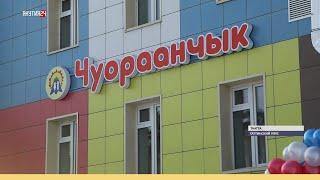Новый центр детского развития открылся в Таттинском районе Якутии