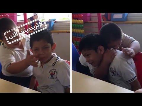 فيديو مؤثر لطفل مصاب بمتلازمة داون يواسي زميله المصاب بالتوحد  - نشر قبل 3 ساعة