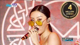 마마무 (MAMAMOO) - 너나 해 (Egotistic) 교차편집 stage mix MP3