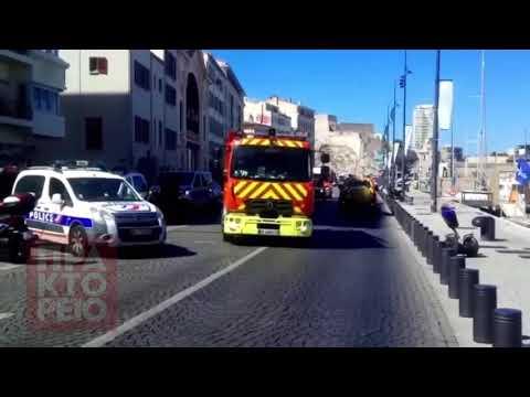 Γαλλία: Αυτοκίνητο σκότωσε γυναίκα στη Μασαλία-Δεν πρόκειται για τρομοκρατική ενέργεια