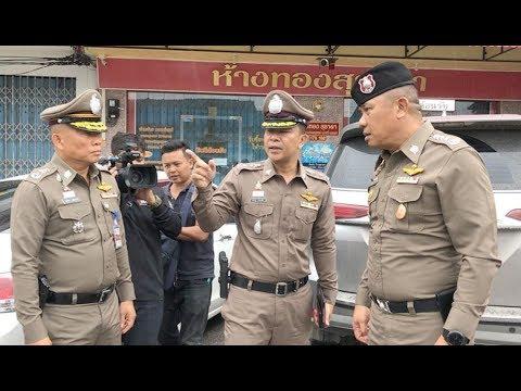 ผบช.ภ.9ลงพื้นที่ตามคดีปล้นร้านทองอ.นาทวี:เกาะสถานการณ์ 12.30 น.(25-08-62)