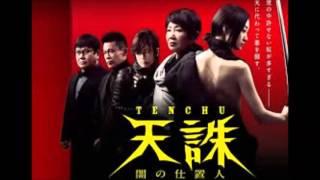小野ゆり子さんがフジテレビ「天誅~闇の仕置人~」の主演を演じること...
