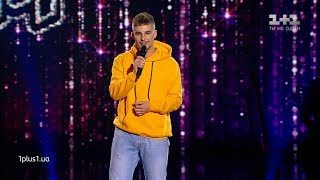 "Artem Liska - ""I'm sexy and I know it"" - Blind Audition - The Voice of Ukraine - season 9"