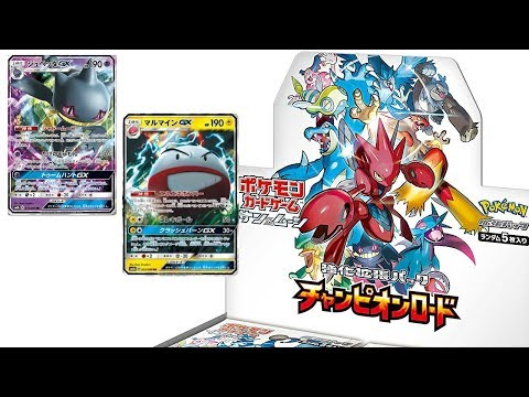 Thoughts on Old EX Era Remakes: Blaziken, Electrode-GX, and more! (Pokemon TCG)