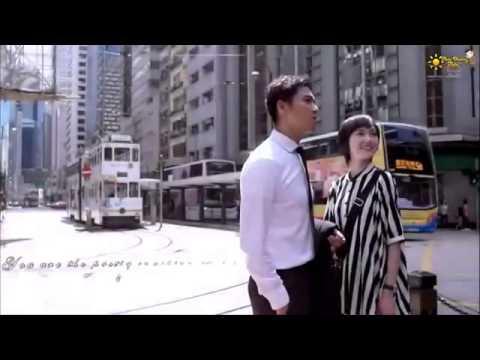 (Eng Sub) 何以笙箫默 OST - My Sunshine by Zhang Jie (張杰) Wallace Chung, Tang Yan
