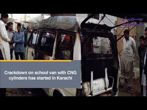 Crackdown on school van with CNG cylinders has started in Karachi | SAMAA TV | 08 Jan,2019