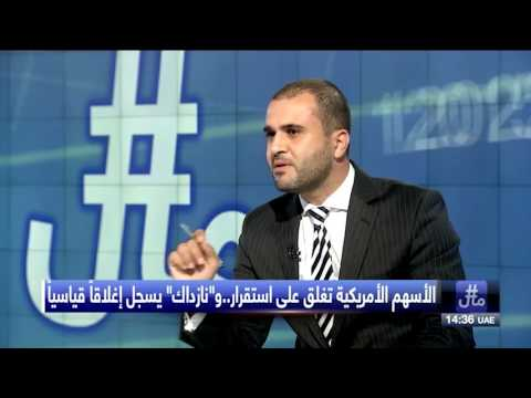 Wael Hammad,Business Development Manager at ICM Capital Interview on Dubai TV