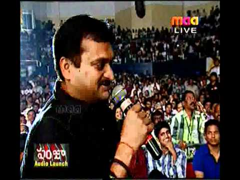 Ganesh Babu Talking About Panjaa Movie & Pavan Kalyan