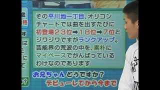 2006年のテレビ.