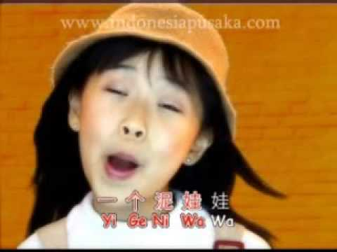 Ni Wa Wa - Karyn (Children Song)