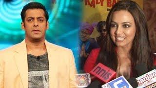 Sana Khan: Bigg Boss Can Never Be Without Salman Khan