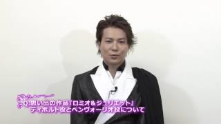 『Golden Songs』出演 平方元基さんよりコメントが届きました! 梅田芸...