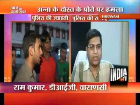 Varanasi Police Slaps, Kicks 1965 War Hero Abdul Hamid's Grandson, A Team Anna Supporter