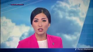 Главные новости. Выпуск от 05.03.2018