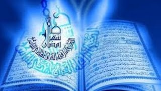 O Zbek Quron Tarjima 17 PORA 2 Tafsir 30 Pora To Liq